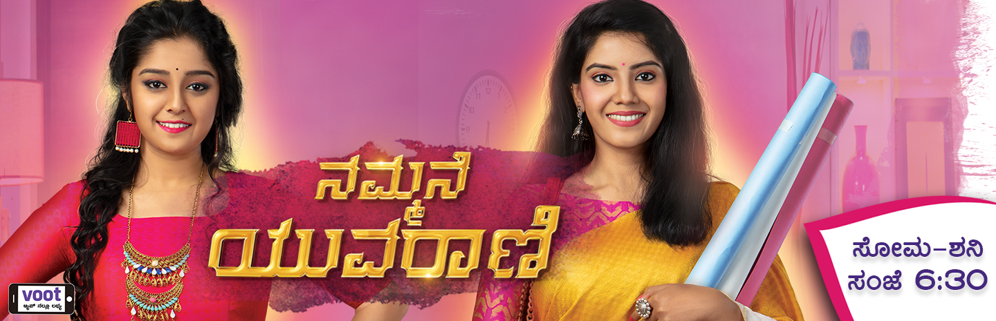 Watch Kannada TV Shows, serials, Latest Promos and Videos on Colors