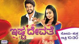 Watch Kannada shows serials drama, action ,love ,friendship